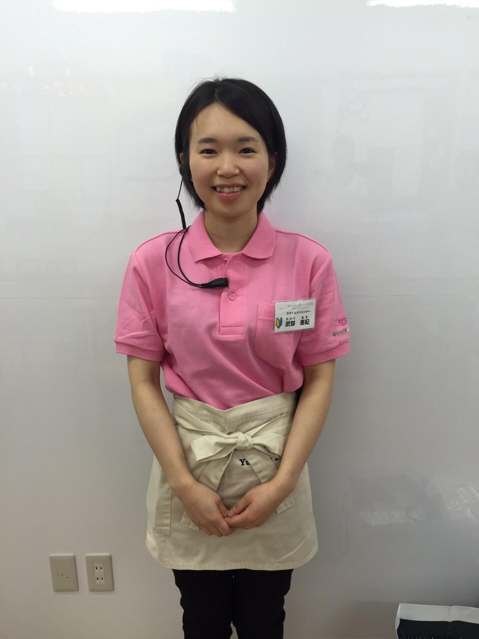 盛岡市の歯医者をお探しなら、ゆいとぴあ歯科医院へお任せ下さい。