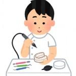 medical_job_shika_gikoushi